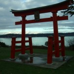 a torii (traditional Japanese gate)