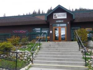 Jasper museum