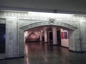 pretty arch way