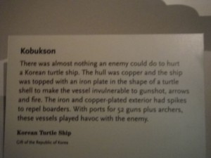 about the turtle ship